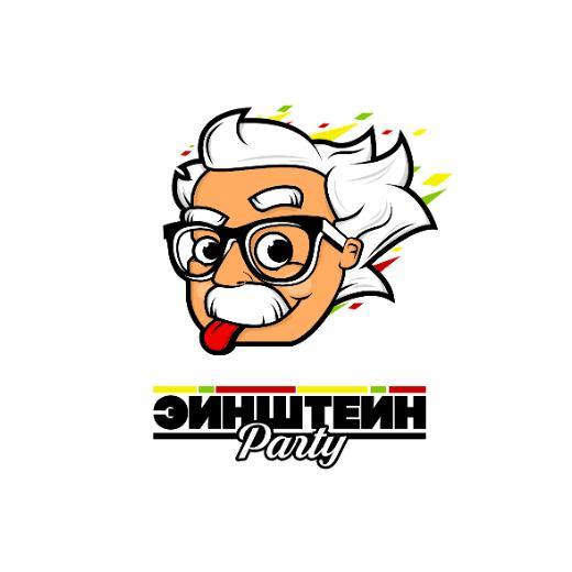 Эйнштейн party